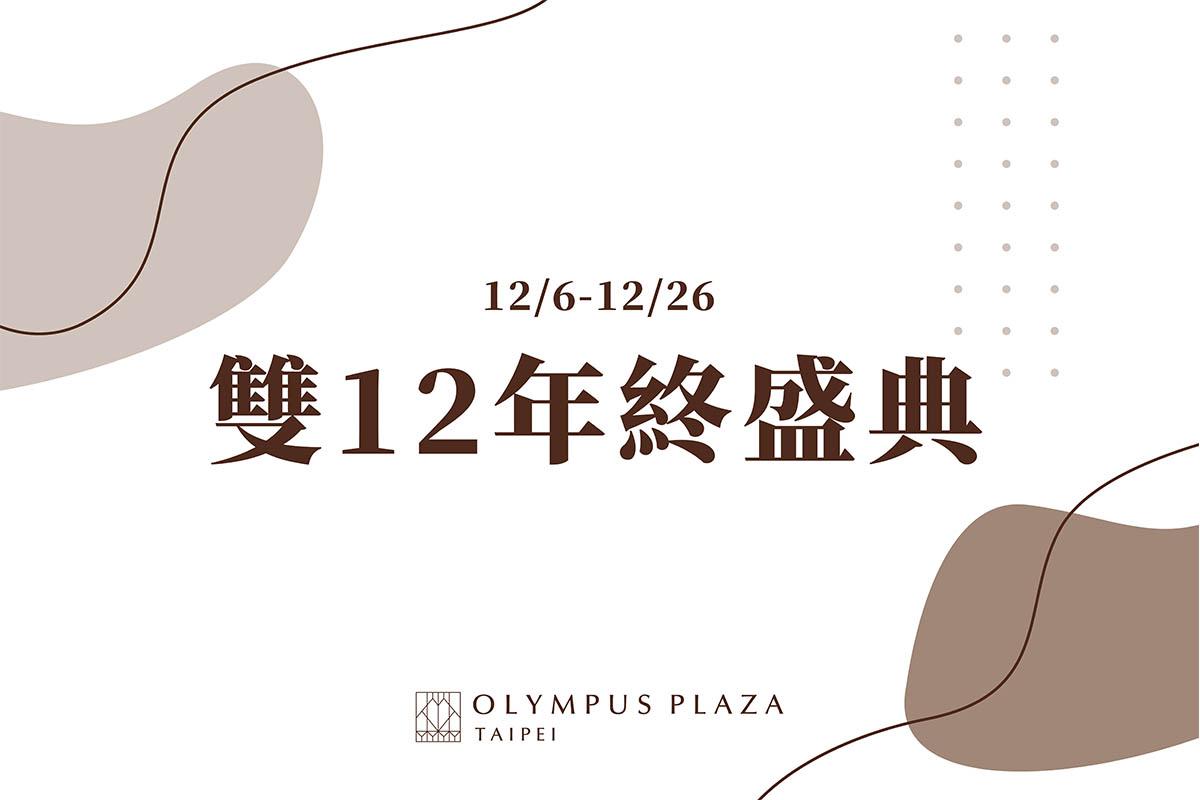 1212 官網 工作區域 1